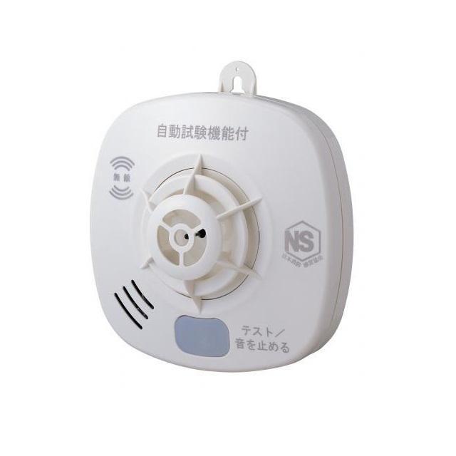 自立コム 無線連動式熱式親器(移報接点付) 火災報知器 SS-2FKH-10