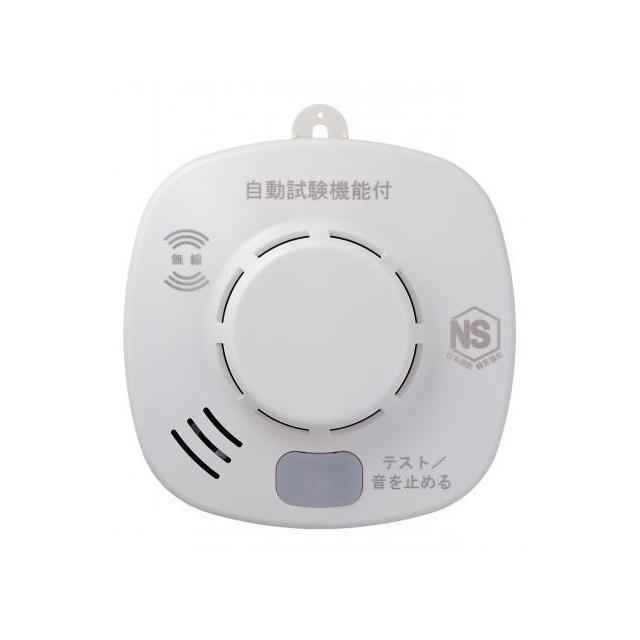 自立コム 無線連動式子器(煙式) 火災報知器 SS-2LR-10
