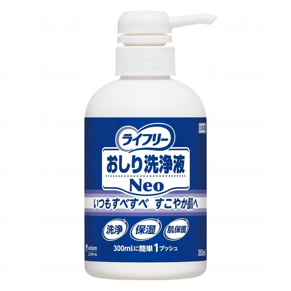 ユニ・チャーム 業務用 ライフリー おしり洗浄液Neo 6本 350ml ケース販売