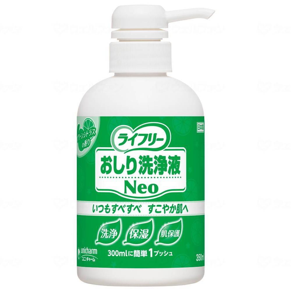 ユニ・チャーム 業務用 ライフリー おしり洗浄液Neo グリーンシトラス 6本 350ml ケース販売