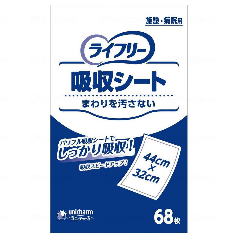 ユニ・チャーム 業務用 ライフリー 吸収シート 68枚×6袋 44×32cm ケース販売