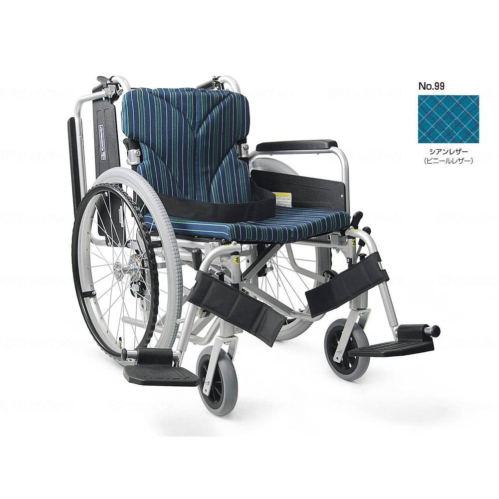 カワムラサイクル 簡易モジュール自走用 高床タイプ 車いす シアンレザー 座幅40cm KA822-40B-H