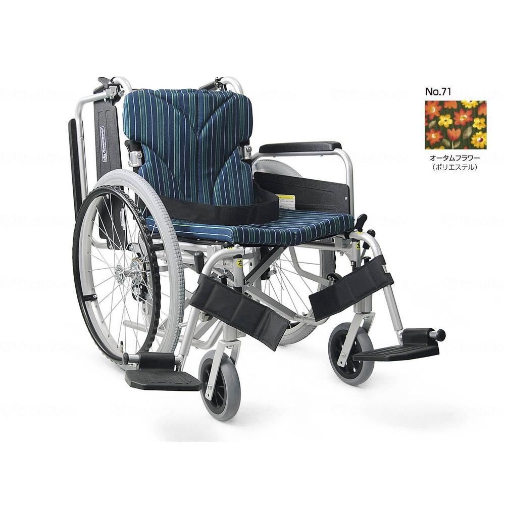カワムラサイクル 簡易モジュール自走用 低床タイプ 車いす オータムフラワー 座幅42cm KA822-42B-LO