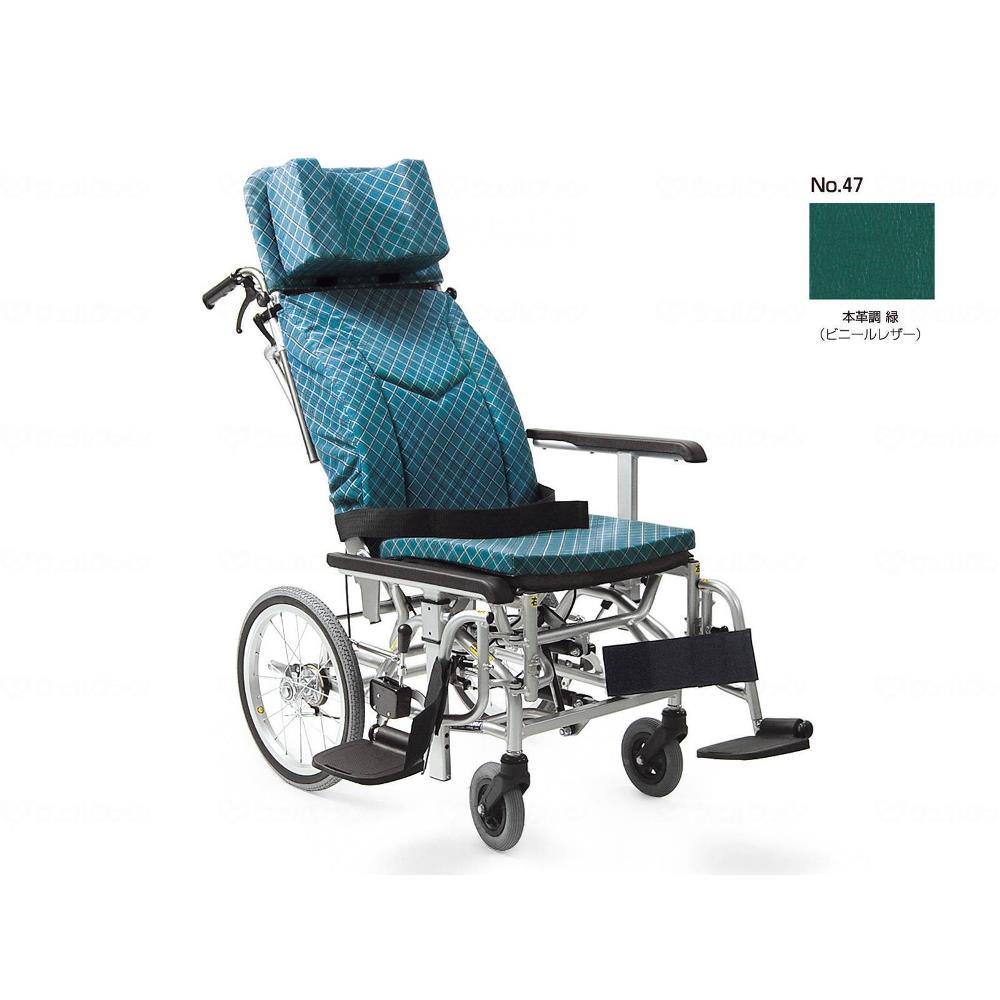 カワムラサイクル 介助用 ティルト リクライニング車いす スイングアウト式 本革調緑 座幅42cm KXL16-42
