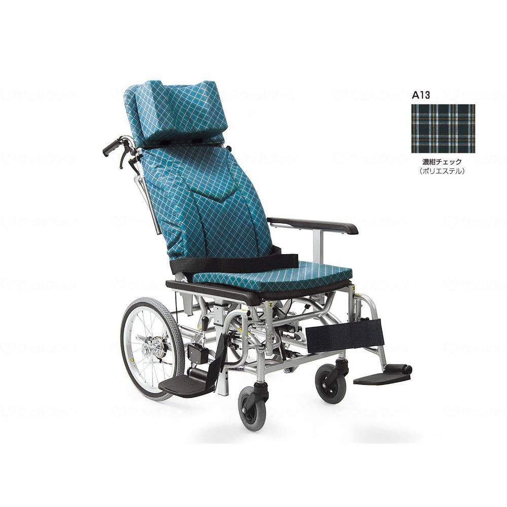 カワムラサイクル 介助用 ティルト リクライニング車いす エレベーティング&スイングアウト式 濃紺チェック 座幅42cm KXL16-42EL
