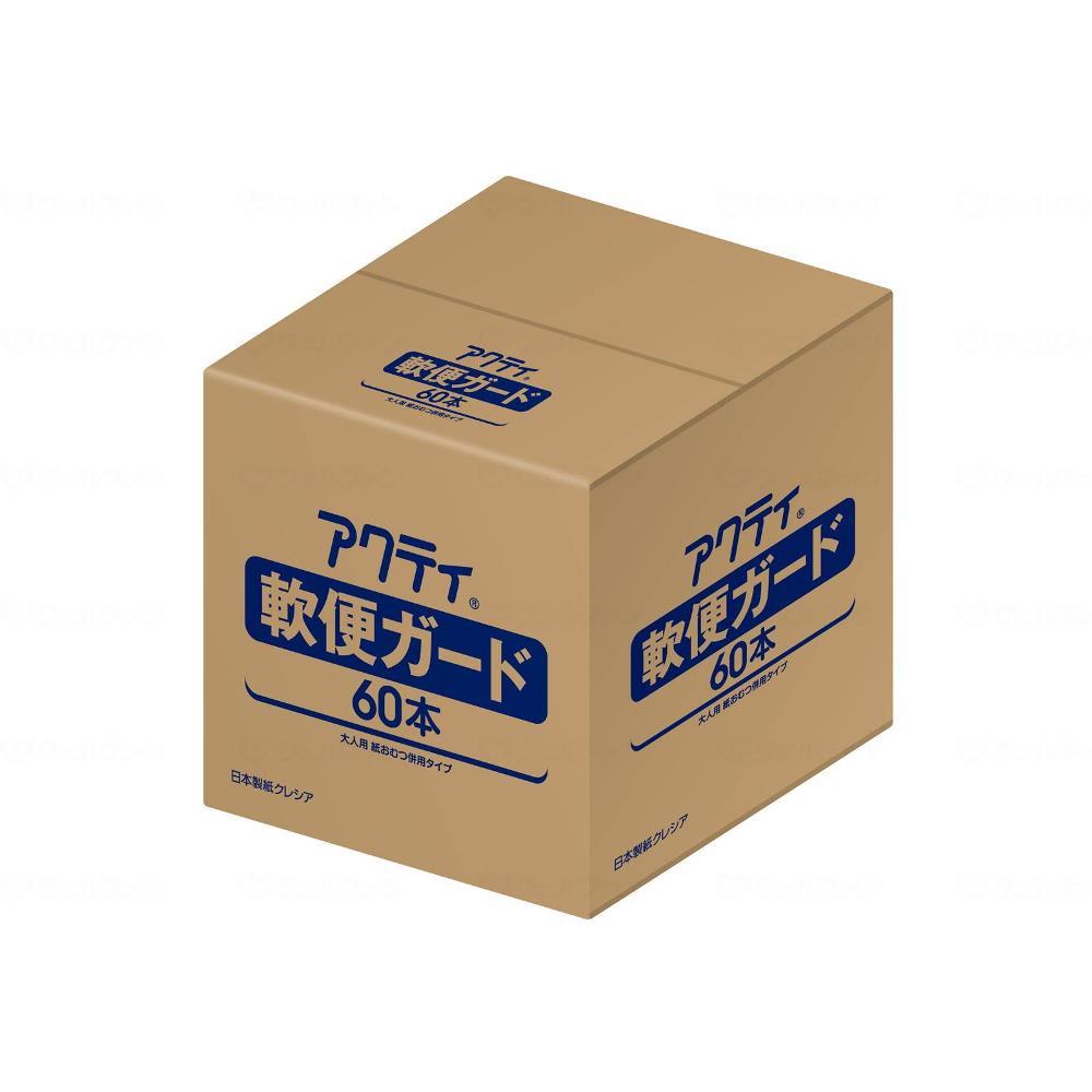 日本製紙クレシア アクティ 軟便ガード 60本×6箱 84705