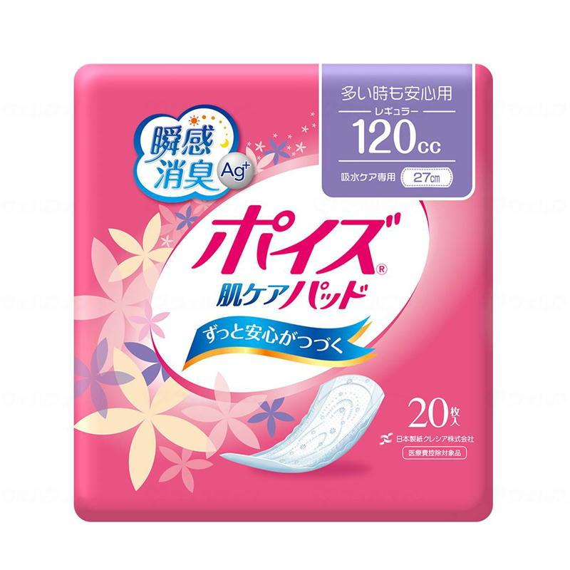 日本製紙クレシア 肌ケアパッド レギュラー ケース 20枚×12袋 80991