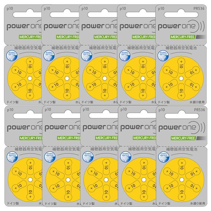 シーメンス オーティコン フォナック 価格 交渉 送料無料 6粒入り 正規品 リサウンド ワイデックス パナソニック オムロン リオン 補聴器電池 10パック パワーワン リオネット全メーカー対応 黄色 PR536 10 バーゲンセール