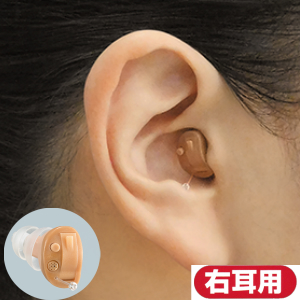 Microminiature eye of a needle type digital hearing aid デジミミ 3 right ear  use of the sig near hearing aid handling