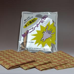 防ダニシートS「SES」4枚入×20袋 ニオイの少ない殺虫成分