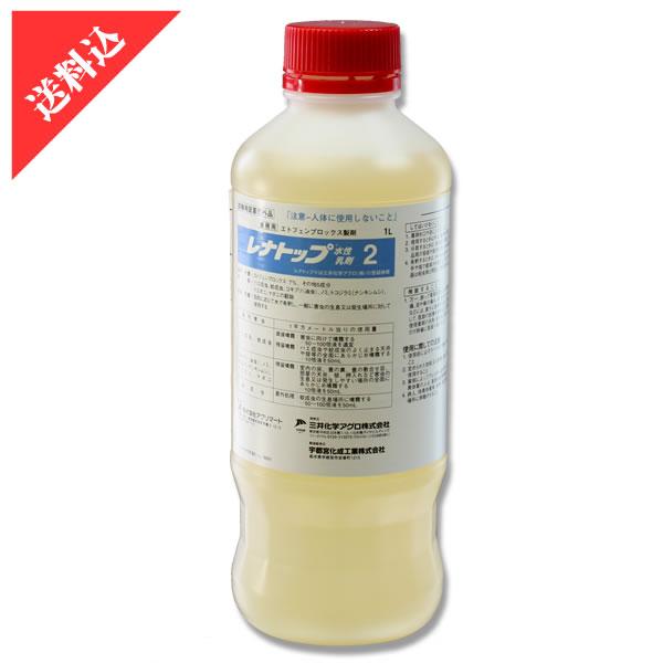 レナトップ水性乳剤2 1L ハエ 蚊 ゴキブリ用殺虫剤