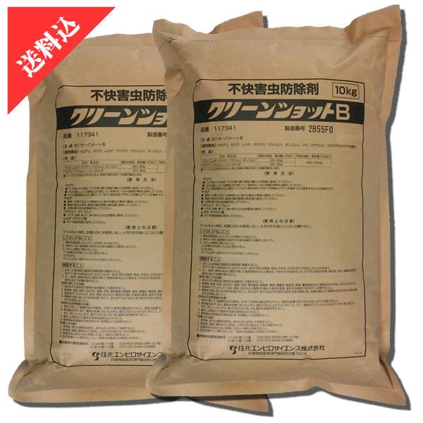 クリーンショットB 10kg × 2袋/ケース販売 ムカデ・ヤスデ用粒剤タイプ殺虫剤