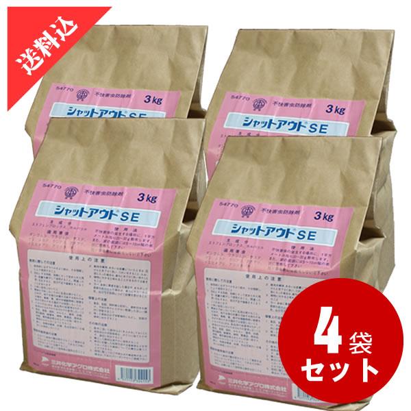 シャットアウトSE 3kg × 4袋/ケース ムカデ駆除用殺虫剤 ヤスデ ゲジ ダンゴムシなどにも