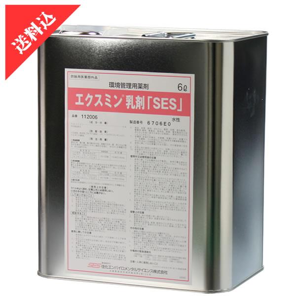 エクスミン乳剤「SES」6L ゴキブリ ダニ ノミ ハエ 蚊用殺虫剤
