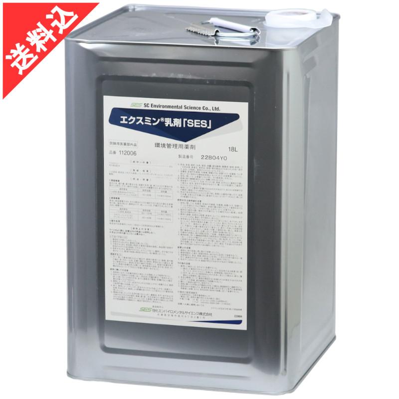 エクスミン乳剤「SES」18L ゴキブリ ダニ ノミ ハエ 蚊用殺虫剤