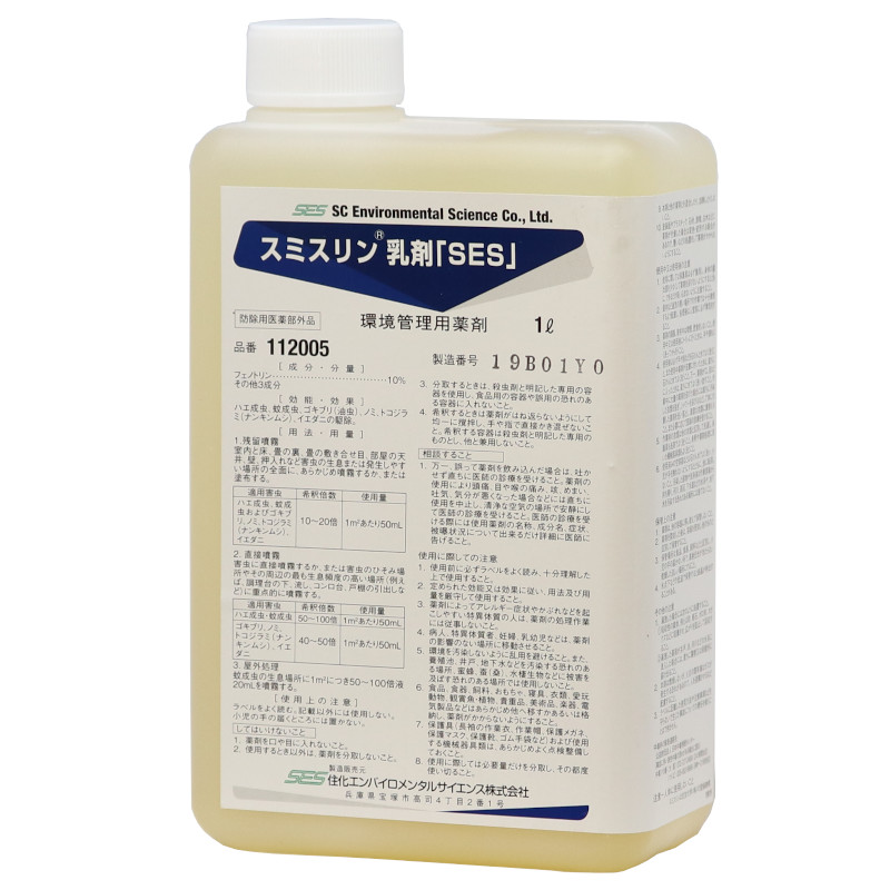スミスリン乳剤「SES」1L ダニ ノミ ハエ 蚊用殺虫剤