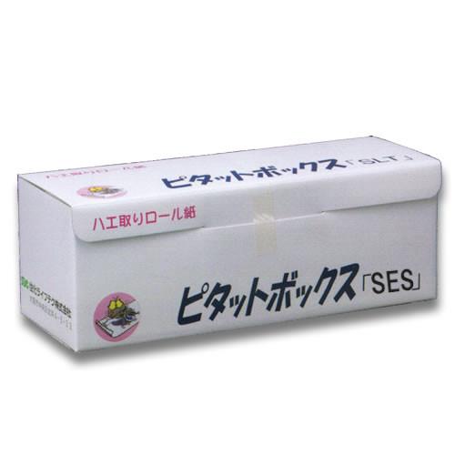 業務用大型ハエ取り紙 ピタットボックス 9箱入/ケース販売