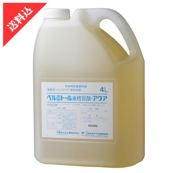 ベルミトール水性乳剤アクア 4L 業務用殺虫剤 ゴキブリ トコジラミ ハエ 蚊