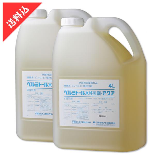 ベルミトール水性乳剤アクア 4L×2本/ケース 業務用殺虫剤 ゴキブリ トコジラミ ハエ 蚊