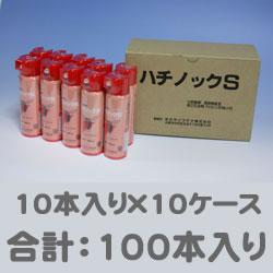 ハチノックS 100ml × 100本/ケース販売 アウトドア必須アイテム 殺虫剤スプレー
