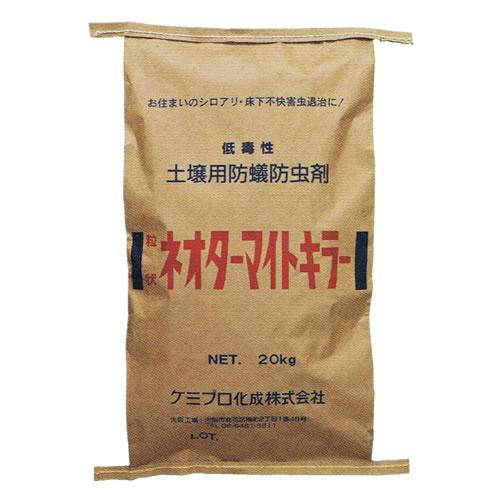 粒状ネオターマイトキラー 20kg シロアリ クロアリ等 床下不快害虫用殺虫剤