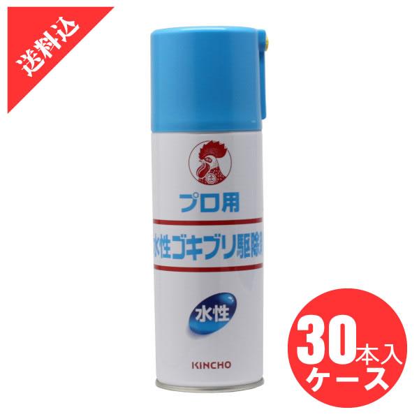 プロ用水性ゴキブリ駆除剤 420ml×30本/ケース水性タイプの業務用ゴキブリ駆除剤