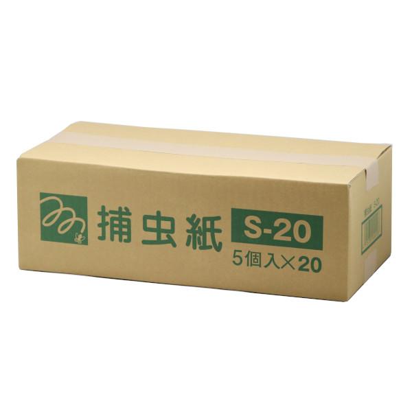 ムシポン捕虫紙 S-20 5個入り×20箱/ケース