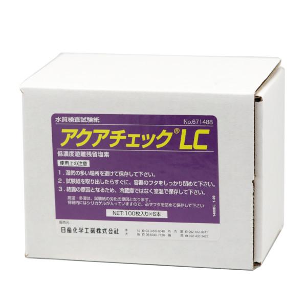【ケース販売】アクアチェックLC 100枚入×6本 低濃度遊離残留塩素試験紙