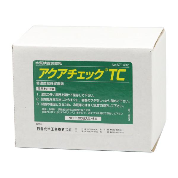 【ケース販売】アクアチェックTC 100枚入×6本 総残留塩素高感度試験紙