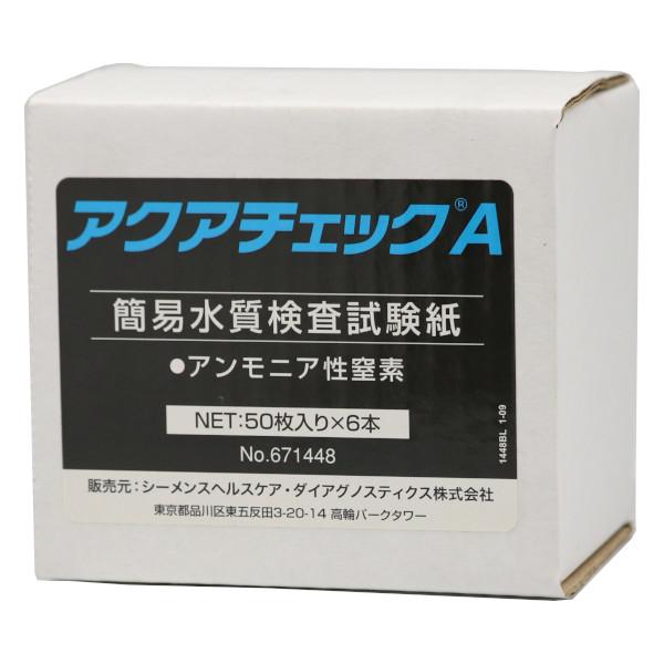アクアチェックA 50枚入×6本/ケース アンモニア用試験紙