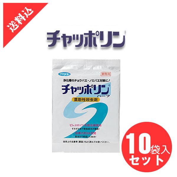 チャッポリン ハーフ 10枚入り 蒸散型殺虫剤