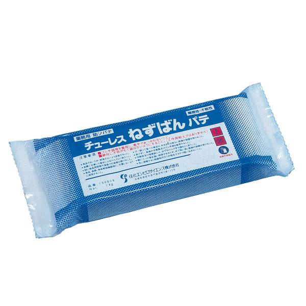 あす楽対応!粘土状の忌避剤です。ネズミの被害対策におすすめ チューレスねずばんパテ 1kg×10個/ケース ネズミ用忌避剤