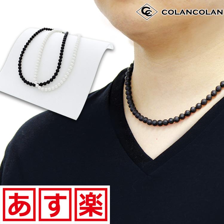 【送料無料】コランコラン フォース ネックレス FORCE necklace colancolan 健康アクセサリー