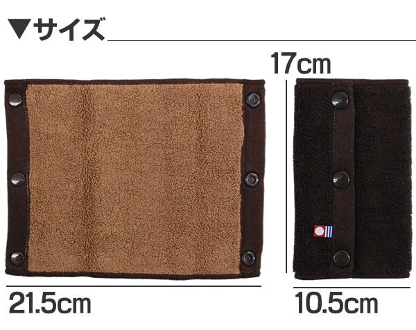 Hohoemi Koubou Baby Hopper Imabari Towel Reversible Belt