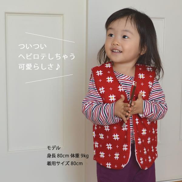軽くてあったか ベビー キッズ 和風ベスト80cm 90cm 春の新作続々 100cm 110cm 日本製 はんてん 子供 ベスト ちゃんちゃんこ 子供用 プレゼント 受注生産品 女の子 赤ちゃん 半天 和柄 半纏 袢天 kids ギフト 男の子 袖なし vest