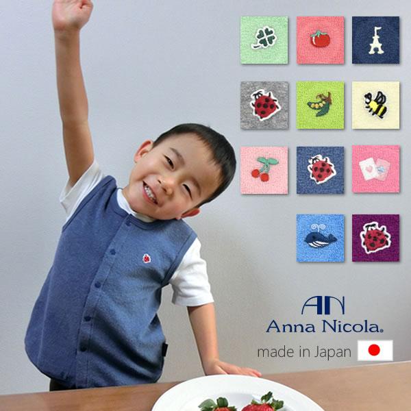 AnnaNicola ≪ 일본 제 ≫ (키즈/베이비/아기/신생아/아기 옷/조끼/아동 의류)
