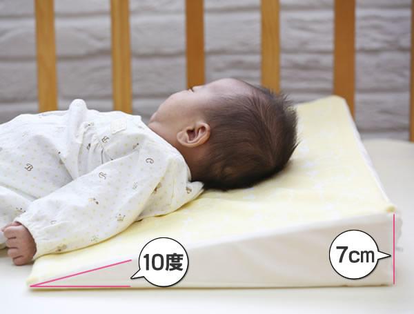 Sundeck happy sleeping Pyro SAX dot spitting back baby pillows (regurgitated pillows)
