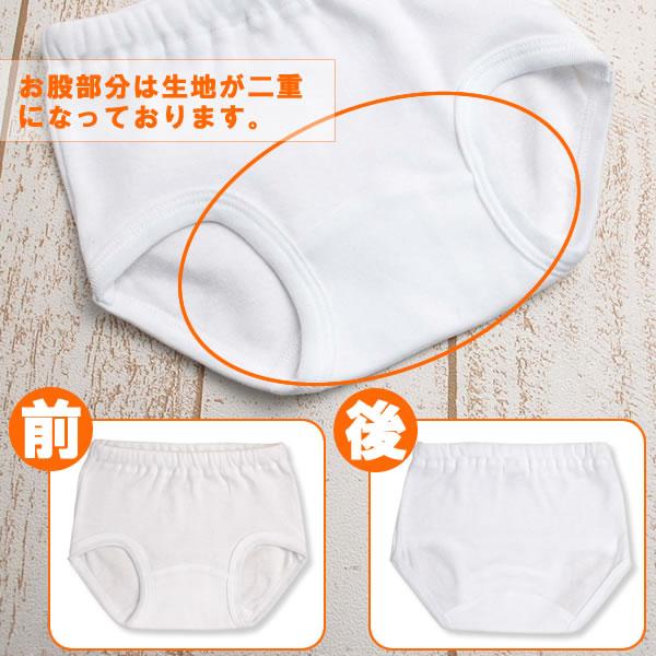弹力棉女童内裤,光滑的材料,90 厘米 95 厘米日本制造的