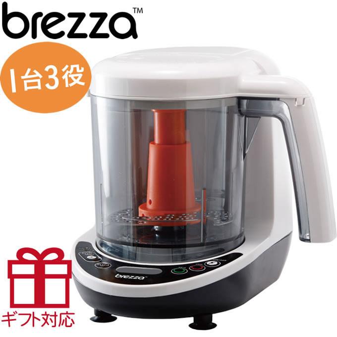 ブレッツァ フードメーカー 蒸すきざむつぶす1台3役の離乳食調理器 離乳食 調理セット 調理器具(ベビーブレッツァ,フードプロセッサー,ブレッツア)