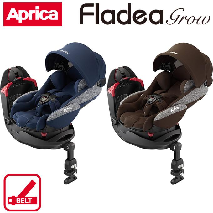 アップリカ チャイルドシート フラディア グロウ AC(チャイルドシート 新生児 チャイルドシート アップリカ 回転式 幼児 4歳頃まで )
