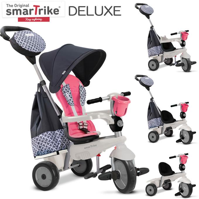 新版 スマートトライク ピンク デラックス 4in1 trike Deluxe Deluxe ピンク smart trike 3輪車, 手芸店 mercerie de ambience:2fb4d92a --- rki5.xyz