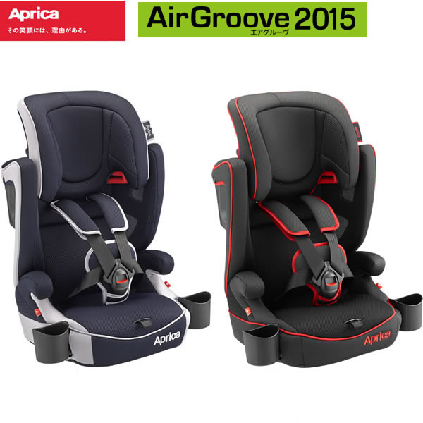 hohoemi-koubou | Rakuten Global Market: Aprica car seat air Groove ...