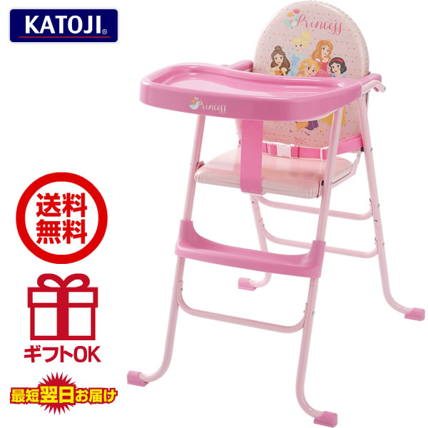 Superior Cataldi (KATOJI) 2WAY Chair Waist Belt With Disney Princess (KATOJI Baby  Highchair Rocher Folding Fold Down Folding Baby Chair Kids Meal)