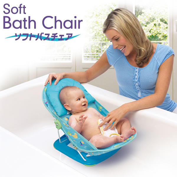1人で簡単に赤ちゃんをお風呂に入れ 洗ってあげられる入浴補助具です 日本育児 ソフトバスチェア バスチェア ベビー セール 特集 特売 新生児 キッズ バウンサー お祝い ギフト 椅子 出産祝い プレゼント 赤ちゃん お風呂 子供