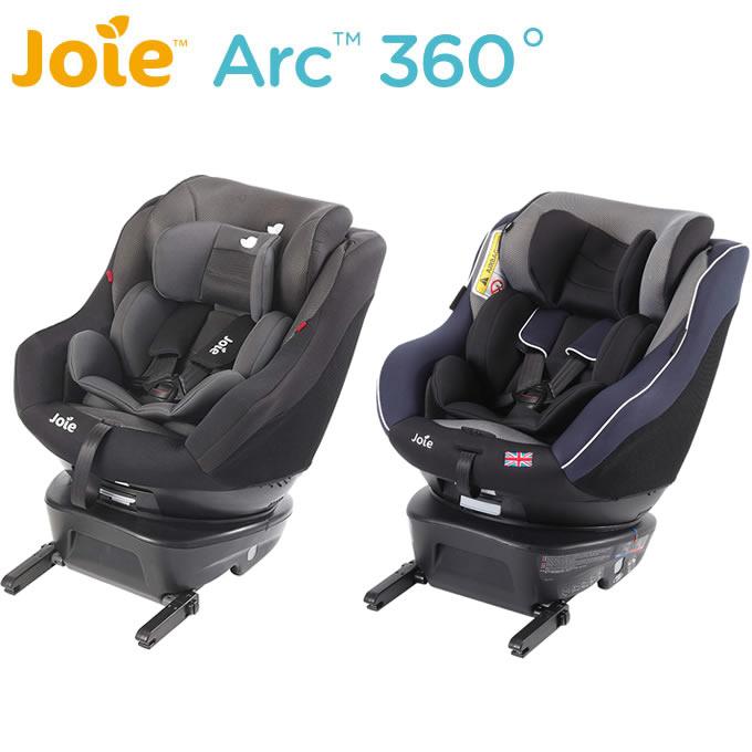 ジョイー Joie チャイルドシート arc(アーク)360 ISO-FIX対応 360度回転(チャイルドシート 新生児 ベビー 子供 安全快適 安心品質 送料無料 新生児 チャイルドシート 新生児から 4才頃まで )