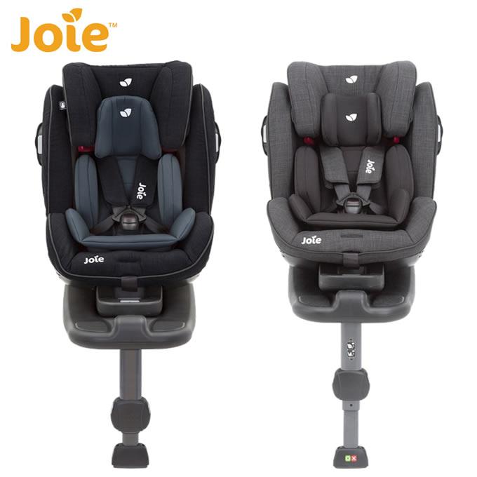 ジョイー(Joie) チャイルドシート ステージス ISOFIX(新生児 ジュニアシート チャイルドシート 新生児 ベビーシート お出掛け 帰省 チャイルドシート 新生児から 送料無料)