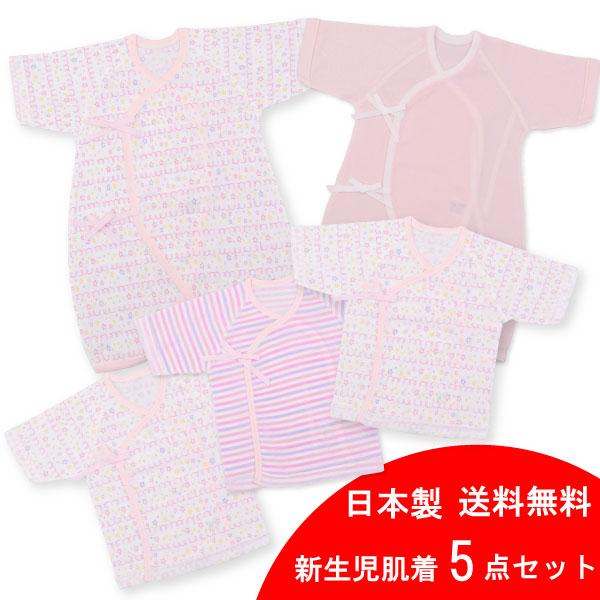 RuffleButts Baby//Toddler Girls Sleeveless Flutter One Piece Romper with Ruffles ROWXXYY-RFFL-SC-BABY