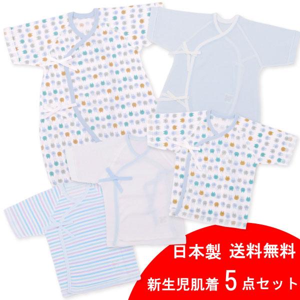 50d8ca0fb3920 新生児 肌着|日本製!コスパがいいおすすめランキング 1ページ |G ...