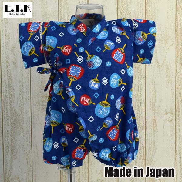 ETK baby Festival pattern Jinbei Greco-made in Japan (Jinbei / kids / baby / baby / for boy / kimono / yukata / Japanese accessory / Jinbei / kids / for girls / sleepwear / Pajamas / 70 cm 80 cm)