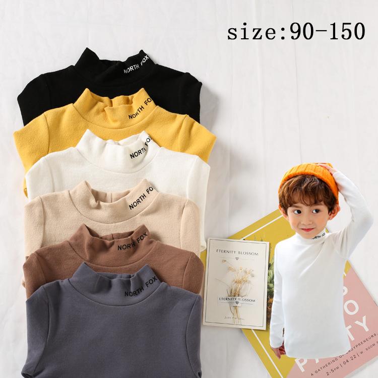Cotton Graduation t Shirt Fashion for Young Shirt Pretty Pattern